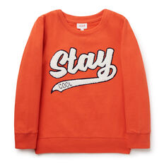 Stay Cool Sweat