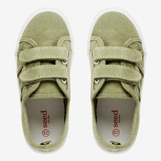 Junior Boys Runner  KHAKI  hi-res