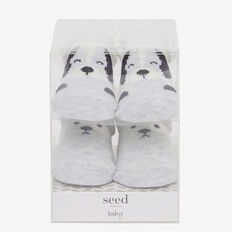 Puppy Sock Gift Box  GREY  hi-res