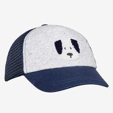 Puppy Cap  MIDNIGHT BLUE  hi-res