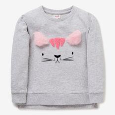 Fluffy Kitty Windcheater  CLOUD  hi-res