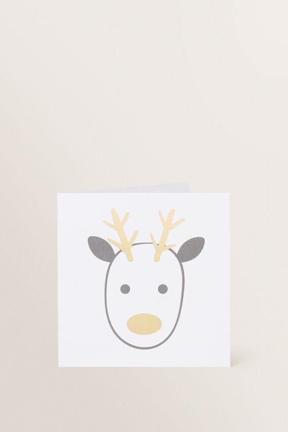 Small Xmas Card  MULTI  hi-res