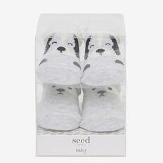 Puppy Sock Gift Box  GREY  hi-res