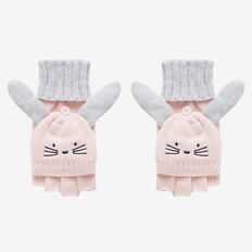 Kids Bunny Hood Gloves  ICE PINK  hi-res